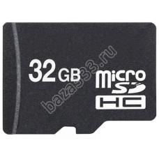 MicroSD карта 32 Гб